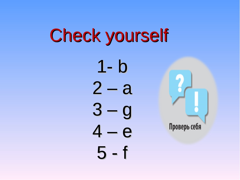 Check yourself 1- b 2 – a 3 – g 4 – e 5 - f