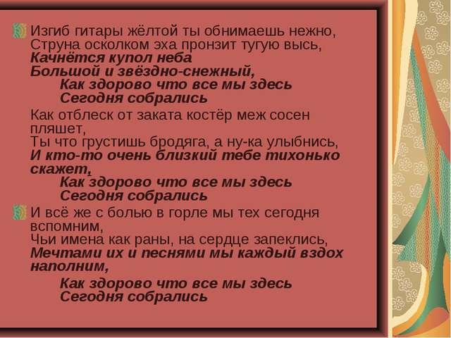 hello_html_386aae20.jpg