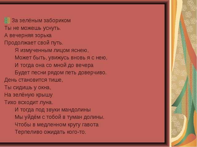hello_html_m7436875d.jpg
