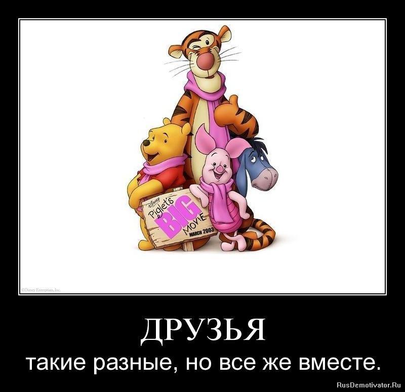 hello_html_me163724.jpg