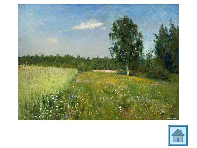 Источники: http://de-06check.info/photo/56b493039093a.jpg http://ped-kopilka....