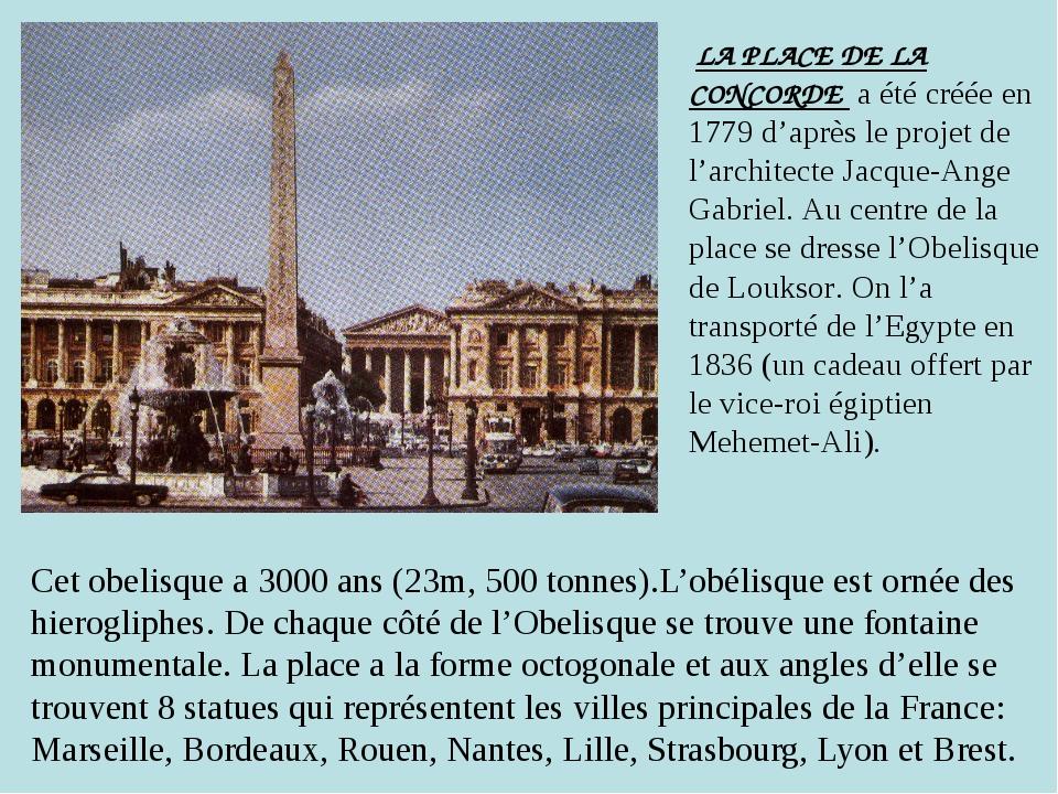Cet obelisque a 3000 ans (23m, 500 tonnes).L'obélisque est ornée des hierogli...