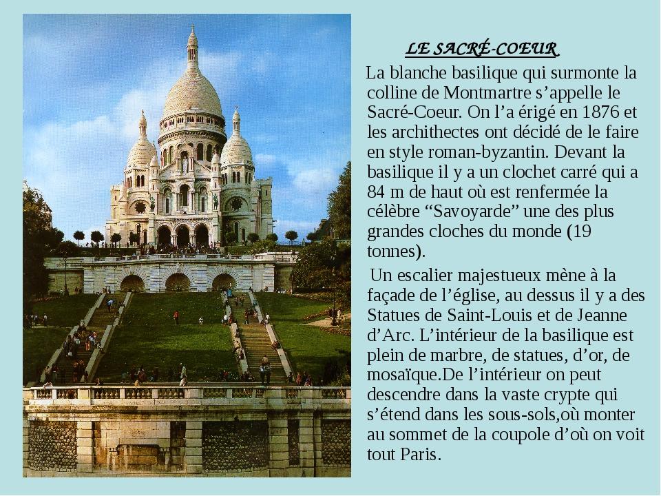 LE SACRÉ-COEUR La blanche basilique qui surmonte la colline de Montmartre s'...