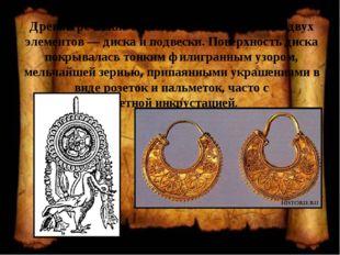 Древнегреческиесерьгиобычно состояли из двух элементов— диска и подвески.