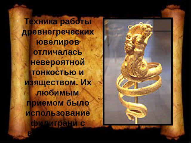 Техника работы древнегреческих ювелиров отличалась невероятной тонкостью и и...