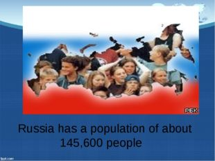 Russia has a population of about 145,600 people