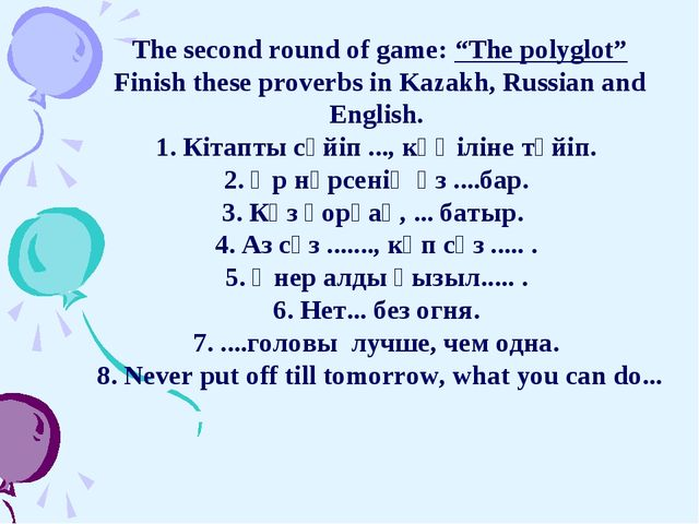 """The second round of game: """"The polyglot"""" Finish these proverbs in Kazakh,Ru..."""