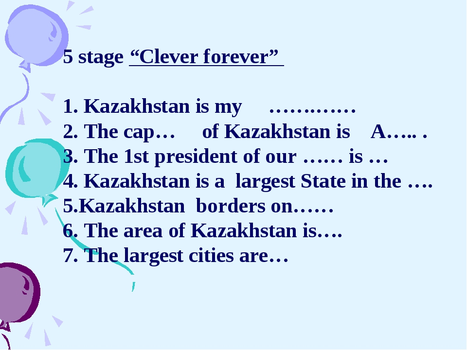 """5 stage """"Clever forever""""  1. Kazakhstan is my …….…… 2. The cap… of Kazakhs..."""