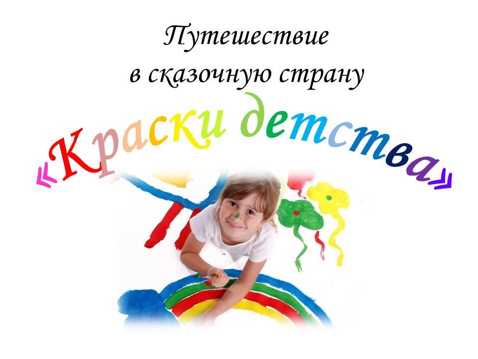 hello_html_57325456.jpg