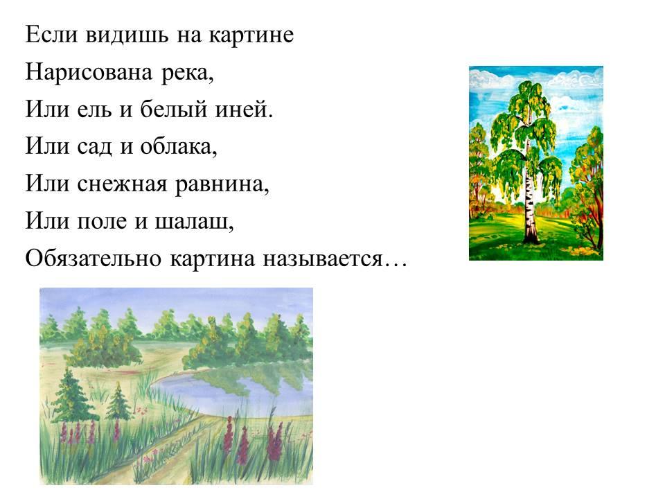 hello_html_m7c31fdb.jpg
