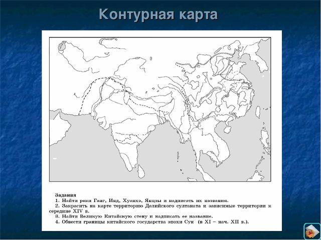 Контурная карта