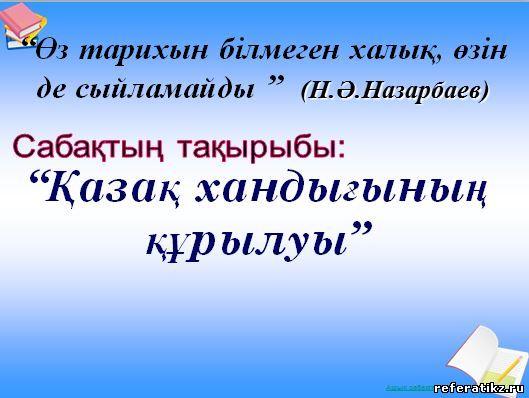 hello_html_m366b5084.jpg