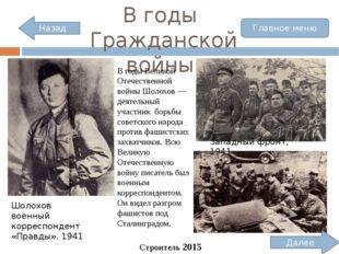 Образование Главное меню Александр Михайлович и сам любил читать, и единствен