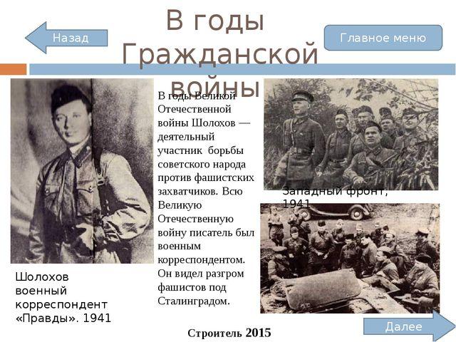 Образование Главное меню Александр Михайлович и сам любил читать, и единствен...