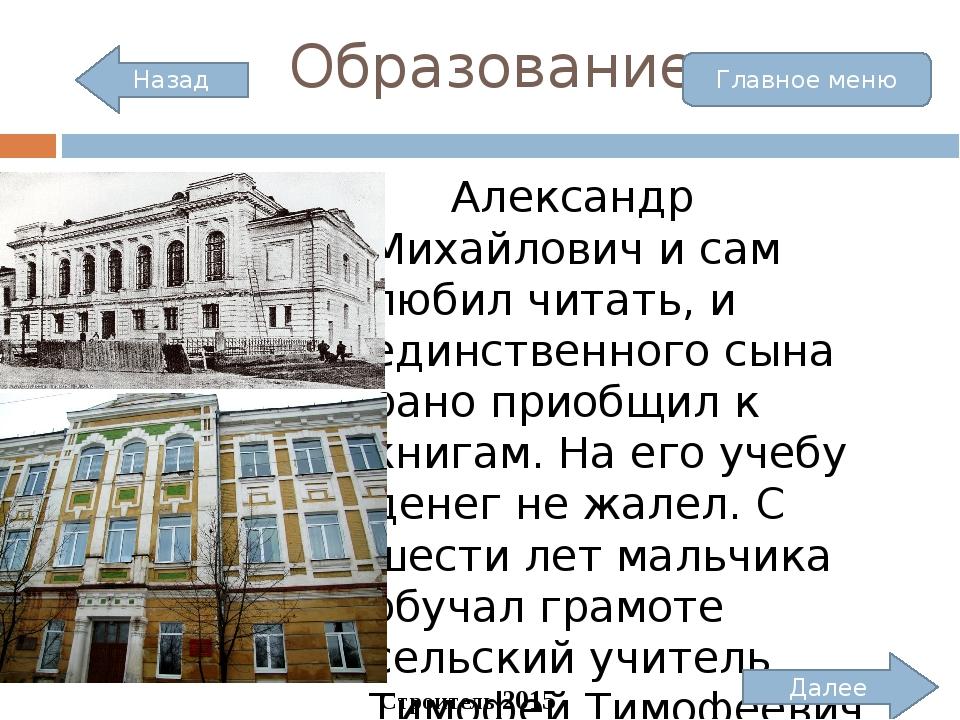 В годы Гражданской войны Строитель 2015 Западный фронт, 1941 В годы Великой О...