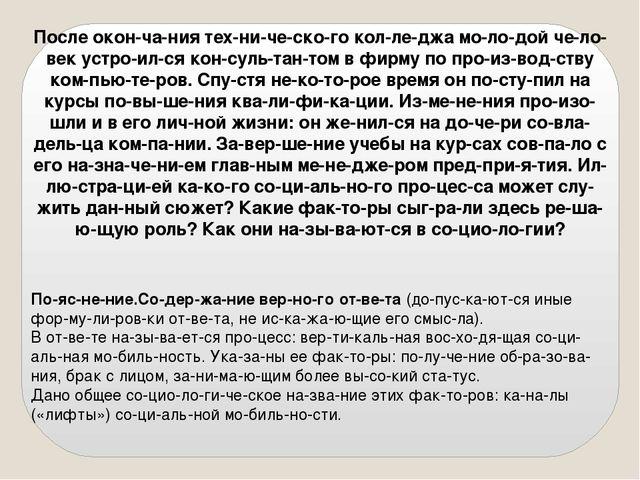 russkoe-domashnee-porno-molodozhenov