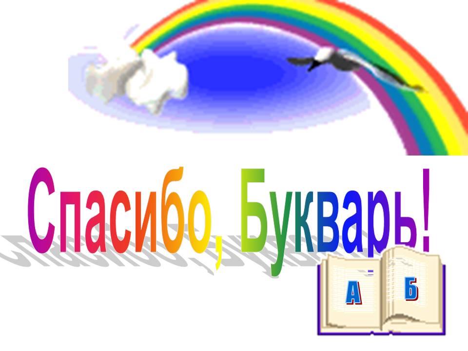 hello_html_m5bab4112.png
