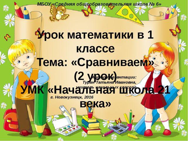 потребительский кредит для пенсионеров в втб 24 300т.р
