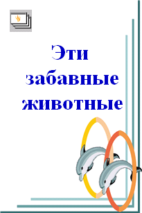 hello_html_m2aa81877.png