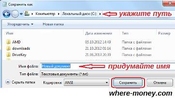 hello_html_ce9f291.jpg
