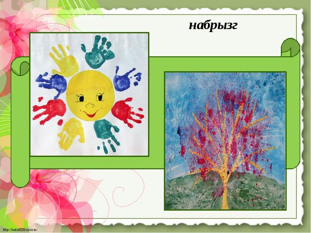 рисование ладошкой набрызг http://linda6035.ucoz.ru/