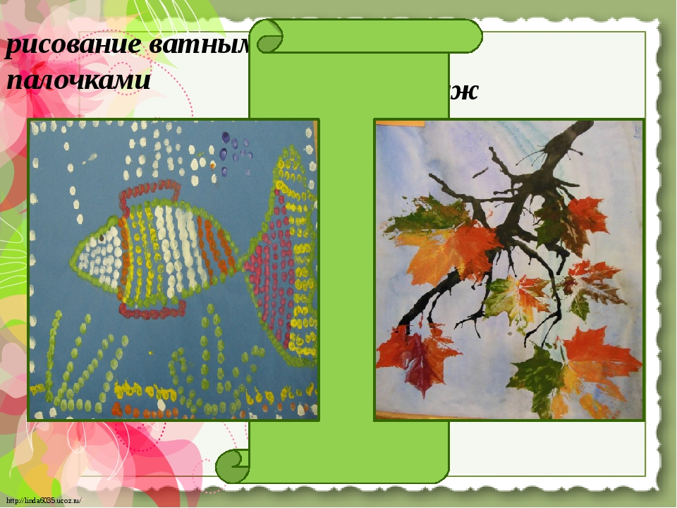 рисование ватными палочками коллаж http://linda6035.ucoz.ru/