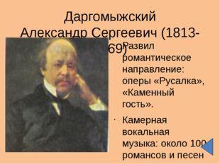 Размах градостроительства. Петербург (завершалось формирование площадей: Двор