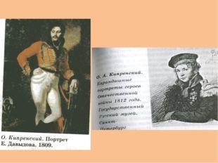 Венецианов, став придворным живописцем по назначению Николая 1, не стал худож