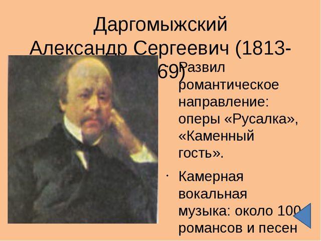 Размах градостроительства. Петербург (завершалось формирование площадей: Двор...
