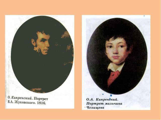 Алексей Гаврилович Венецианов (1780-1847) Родоначальник бытового жанра. Учени...