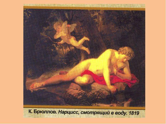 Павел Андреевич Федотов (1815-1852) Родоначальник критического реализма в рус...