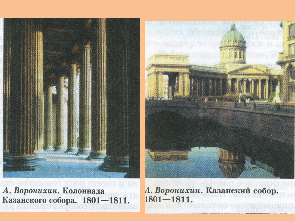 Андрей Дмитриевич Захаров (1761-1811) Автор проекта Адмиралтейства (Строитель...