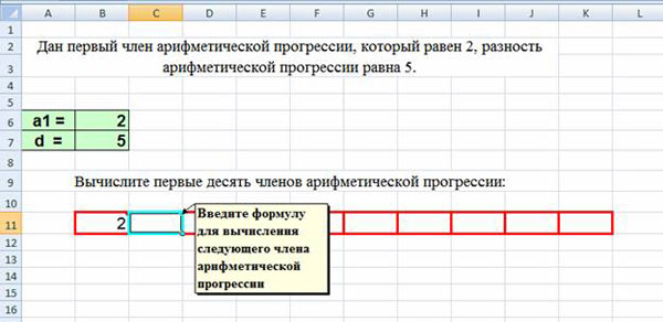 hello_html_204f5158.jpg