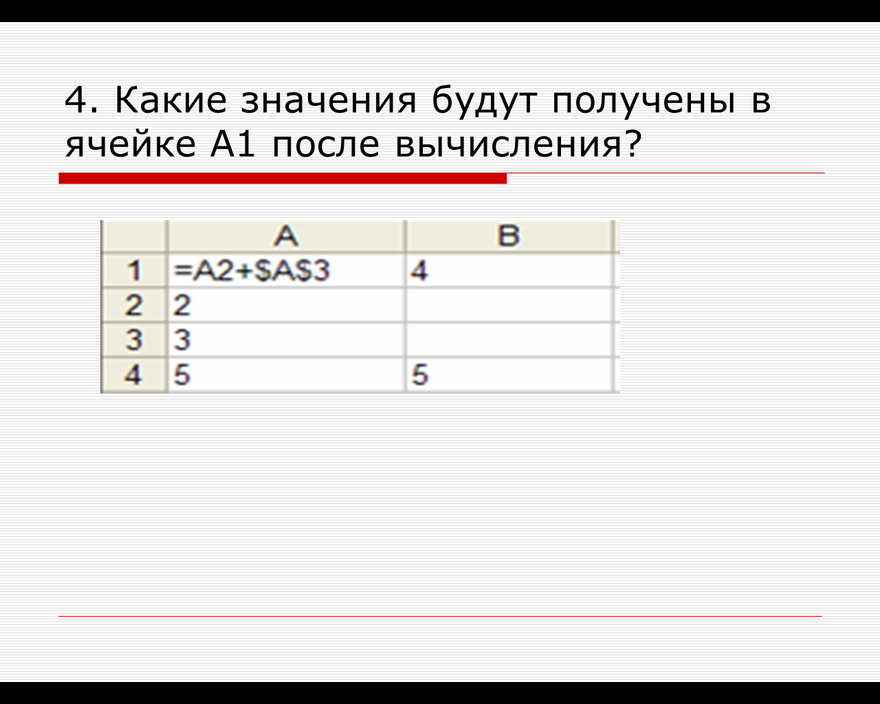 hello_html_27c5d64e.png