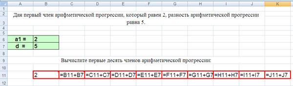 hello_html_4ac388d0.jpg