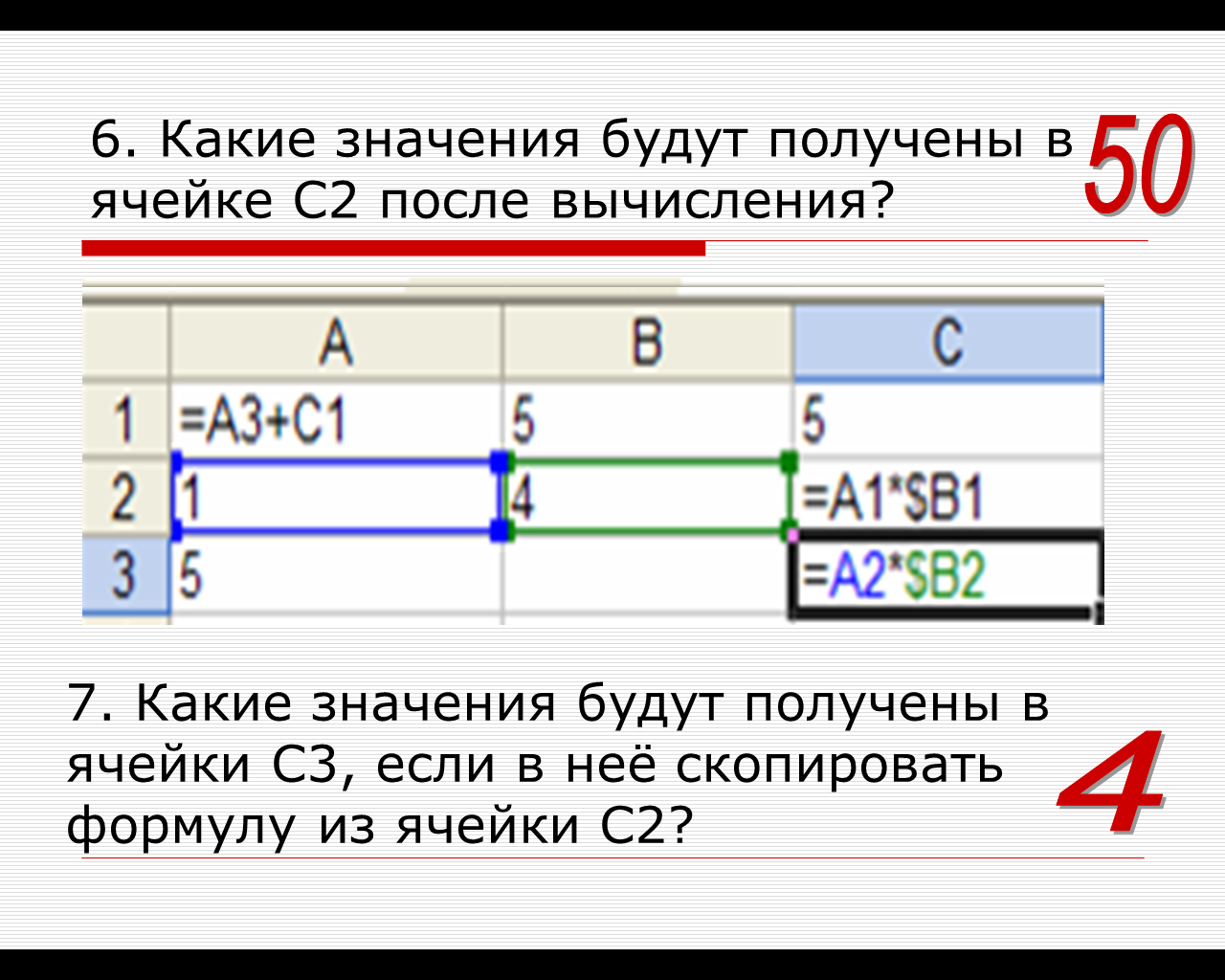hello_html_m2dcf9bf1.png