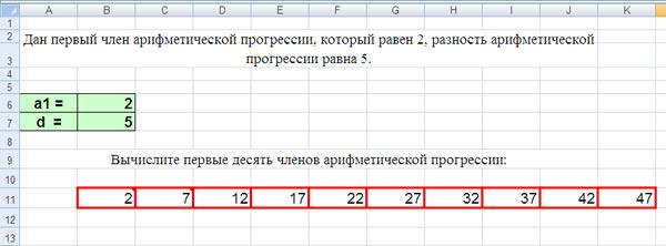 hello_html_m6601db46.jpg