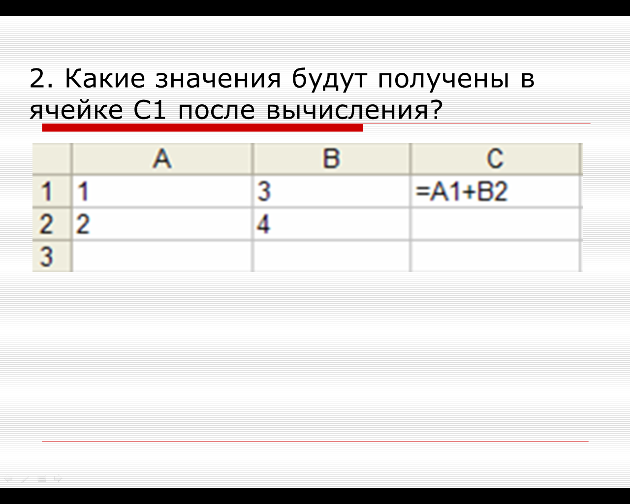hello_html_mb2a92fe.png