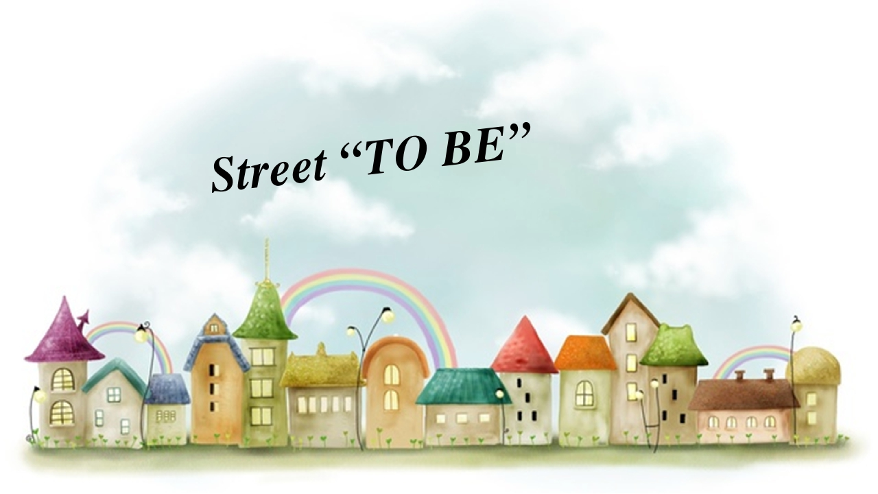 "Street ""TO BE"""