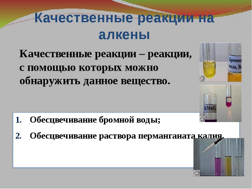 этилен картинки химия собянин коренной северянин
