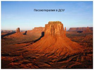 МК ДОУ Павловский центр развития ребёнка– детский сад № 10 фото Чеботаревой Л