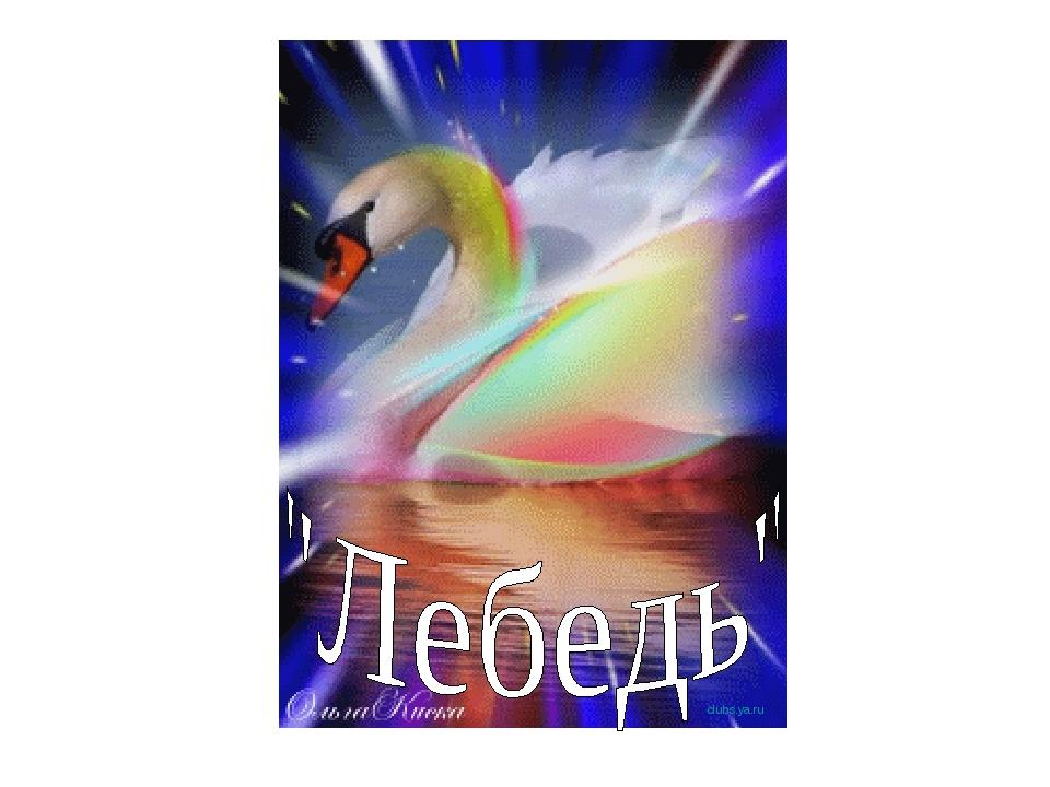 clubs.ya.ru