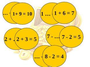 … + 9 = 10 1+ 9 = 10 2 + … = 5 2 + 3 = 5 1 … 6 = 7 1 + 6 = 7 7 - … = 5 7 - 2