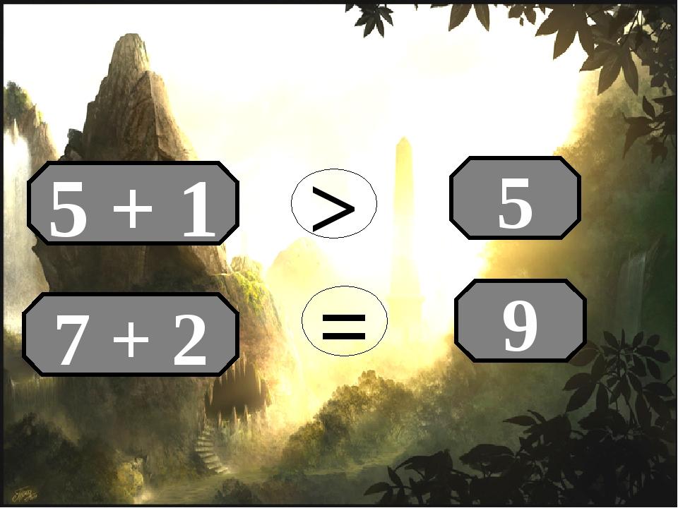 5 + 1 5 7 + 2 9 > =