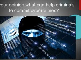 In your opinion what can help criminals to commit cybercrimes?