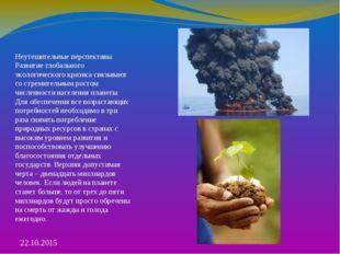 Неутешительные перспективы Развитие глобального экологического кризиса связыв