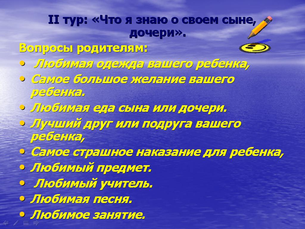 hello_html_m553db9f1.png