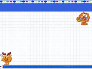 Загадки математического содержания Дверные ручки Хорошенько посмотри - Есть