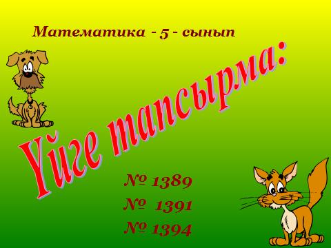 hello_html_471dd628.png