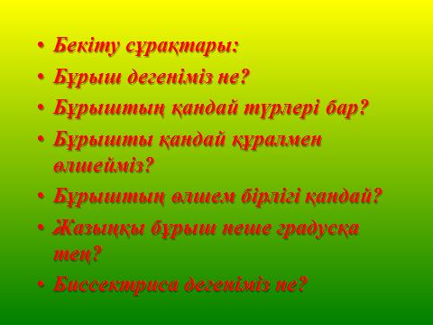 hello_html_m28b1934f.png